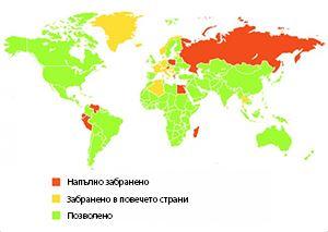 Отглеждането на ГМО растения е разрешено в повечето страни.