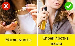 Намалете количеството на продукти за коса