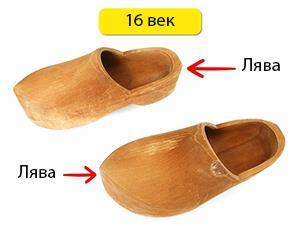 нямало разлика между обувки