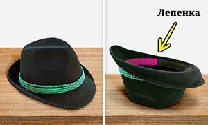 Предотвратете шапката си от нацапване с грим