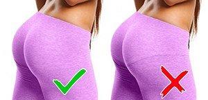 Да предотвратите бельото ви да се очертава