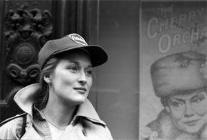 30 годишната Мерил Стрийп, 1979