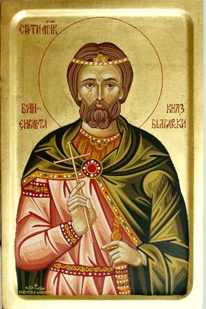 св. мъченик Боян–Енравота, княз Български