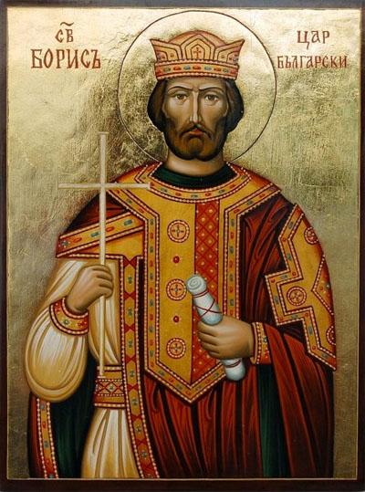 Свети цар Борис-Михаил