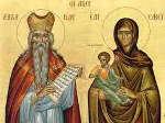 Св. пророк Захария и праведна Елисавета