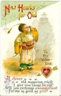Валентинки от 1900-1930 година