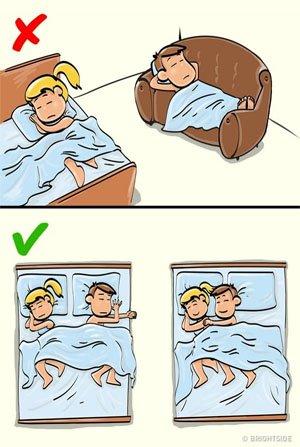 Не си лягайте отделно