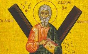 Свети Андрей Първозвани