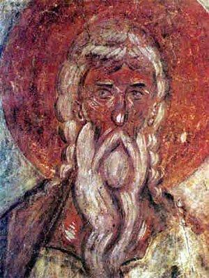 свещеномъченик Дионисий Ареопагит