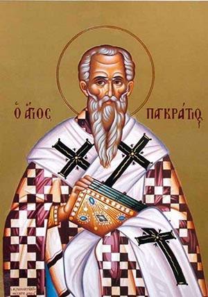 Св. Панкратий