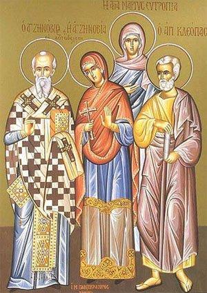 Св. Зиновий и сестра му св. Зиновия